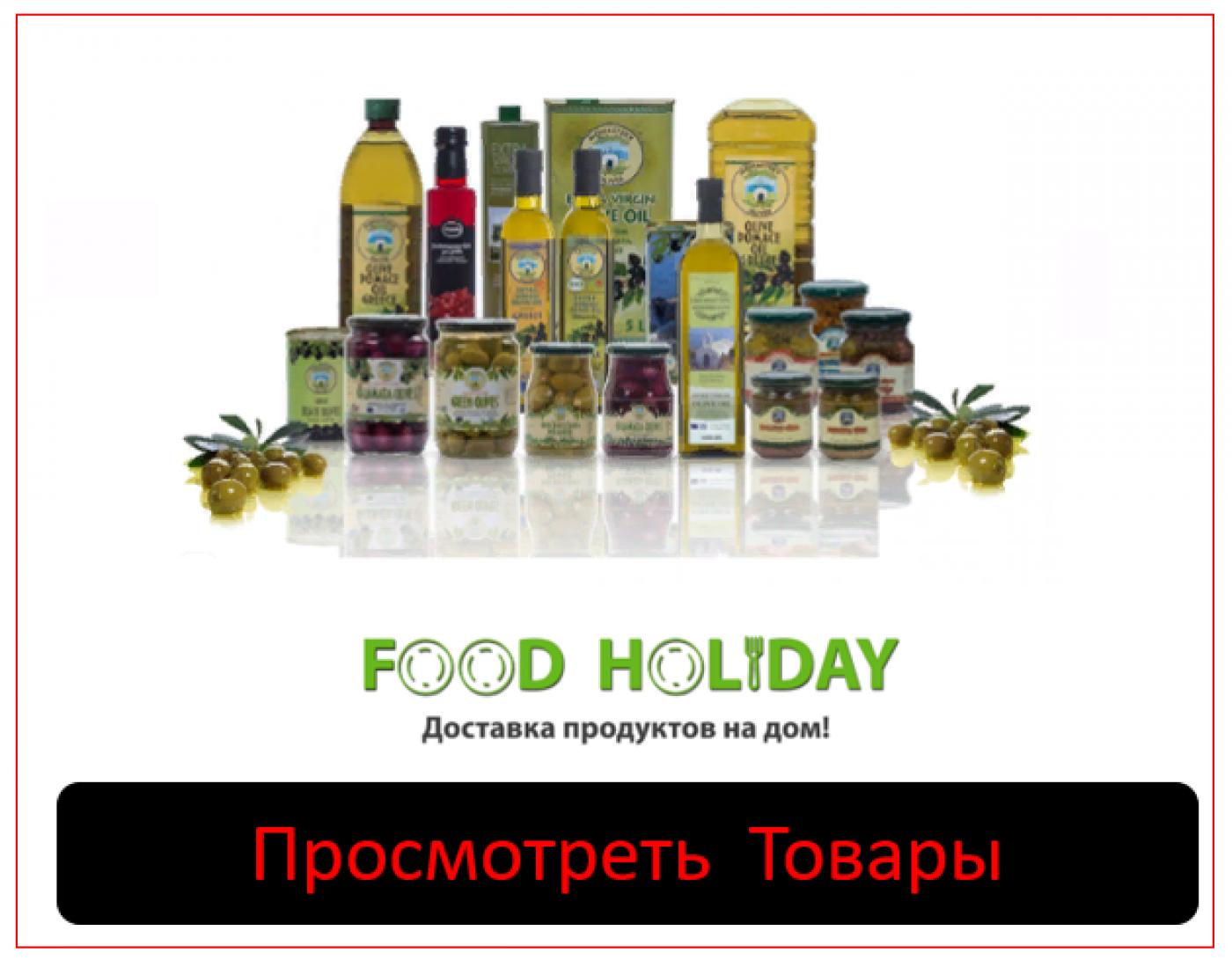 МАСЛА оливковое, подсолнечное  Купить оптом в Москве Санкт Петербурге