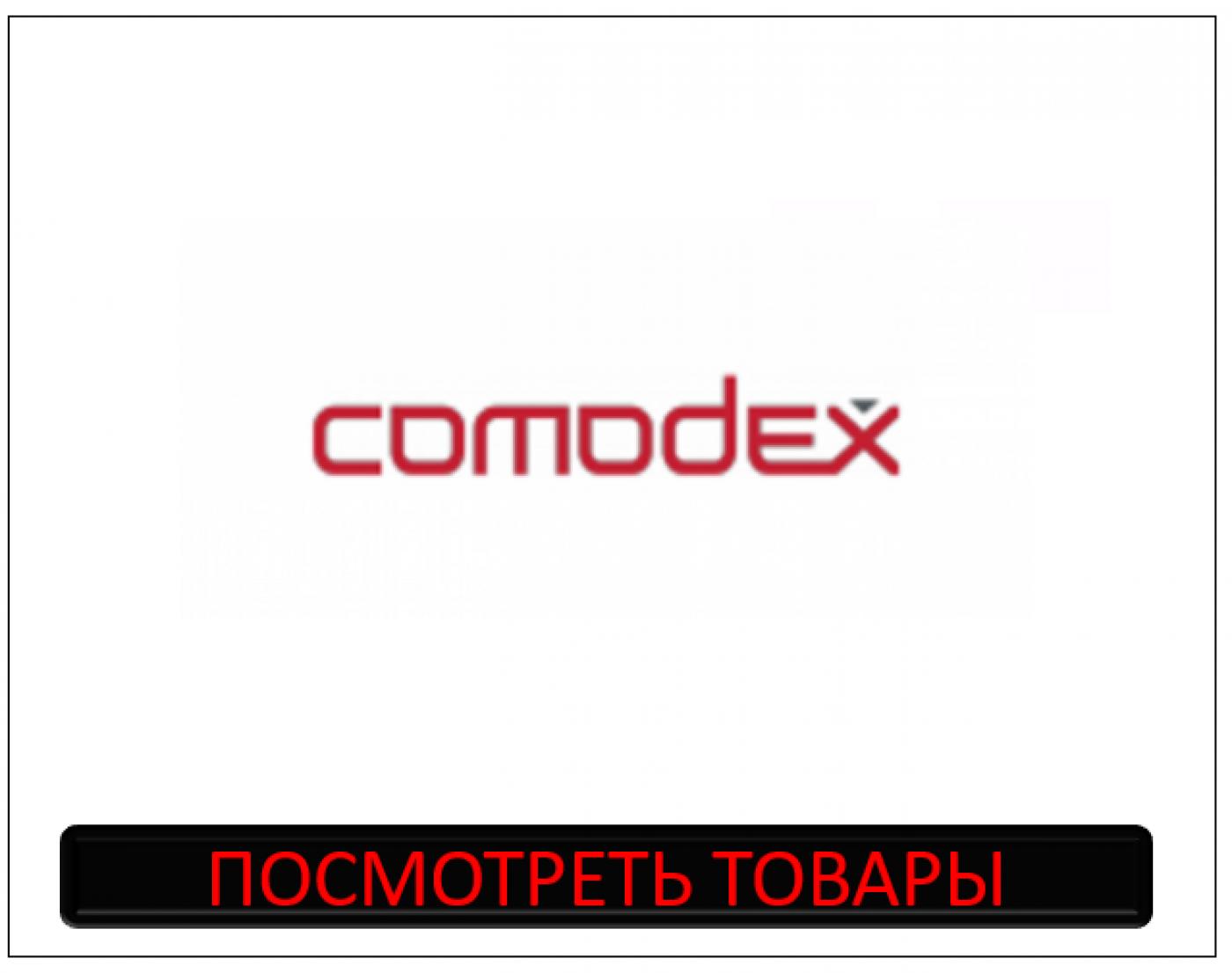 Comodex израильская косметика Christina