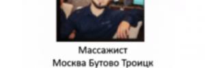 Аватар пользователя hopsi9219