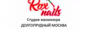 Аватар пользователя Roxnails