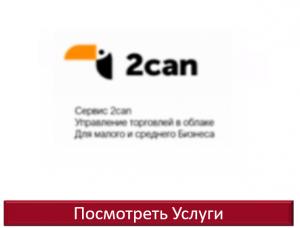 Аватар пользователя 2can