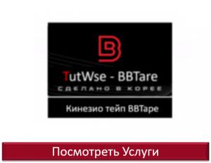 Аватар пользователя bbtare