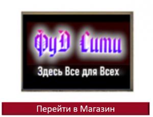 Аватар пользователя Foodsiti