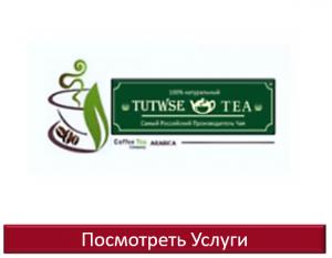 Аватар пользователя tea