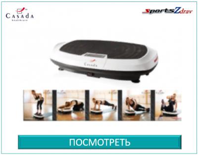 Структурная функциональная гимнастика на виброплатформе PowerBoard 2.1