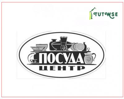 ПОСУДА Заказать Троицк Москва Санкт Петербург оптом