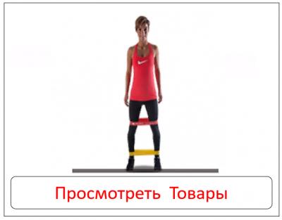 ЭКСПАНДЕРЫ ДЛЯ ДОМАШНЕГО ФИТНЕСА