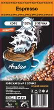 Кофе натуральный Эспрессо в ЗЕРНО 1 кг оптовые поставки от производителя