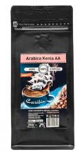 Кофе в зёрнах Caribia Kenya AA, 250 г